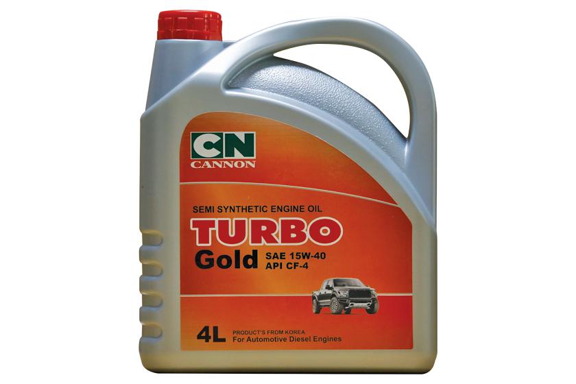 CN-TURBO-GOLD